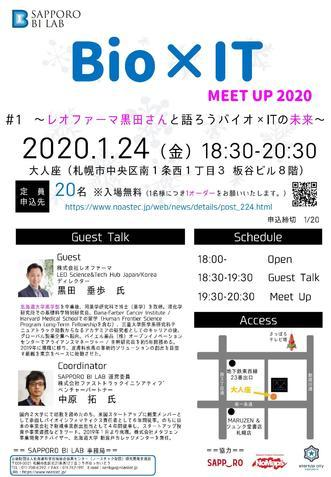 MEET UP2.jpg